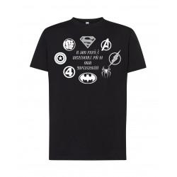 T-Shirt Papà Incredibile